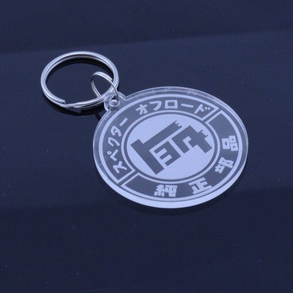TEQ Logo JPN Key Ring Acryl